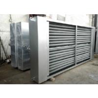 格勒-纺织印染散热器定型机散热器余热回收换热器