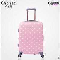 哦莱特拉杆箱万向轮 18寸学生行李箱 粉红女pc波点旅行箱 登机密码箱包
