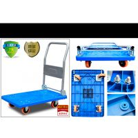 武汉威蓝运输搬运设备物流手推车平板车