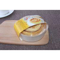 凹蛋糕包装盒子烘培包装木制包装便当盒4寸6英寸蛋糕盒