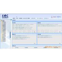供应五金ERP,企业管理系统 企业管理软件 五金厂软件