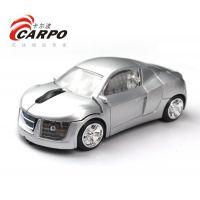 【卡尔波外贸】C1710小法拉利 有线汽车光电鼠标 迷你小汽车鼠