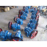 原油泵、皮带轮罗茨泵、LCX(W)罗茨沥青保温泵-泊龙泵业