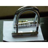 供应优质u型锁  摩托车U型锁  防盗摩托车U型锁