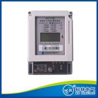 科林电气厂家直销 高精度高稳定单相预付费电能表 IC卡电度表 火表