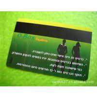 PVC磁卡,会员磁条卡,VIP磁条卡,高抗磁条卡,2750 磁卡制作