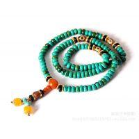绿松石108颗佛珠念珠手串 手链项链