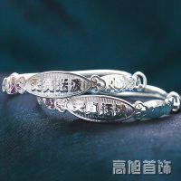 精品镀银 小孩葫芦型天真活泼纯银手镯 镀千足银宝宝首饰 手环