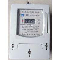 大庆市互感式多用户智能电能表(联网插卡电表)厂家供应