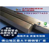 316冷轧不锈钢方钢【00Cr17Ni14Mo2】拉丝表面方钢