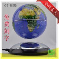 包邮一件代发代刻字批发零售高清4寸6寸磁悬浮地球仪送父母朋友小孩新年生日礼物品