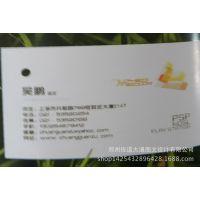 精品名片 银星彩丝纸(黄/白)