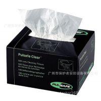 霍尼韦尔1011379镜片清洁纸巾|镜片擦拭纸|1011380套装