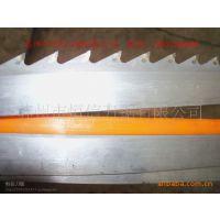 【恒信刀锯】供应立式带锯机合金钨钢带锯条|齿间合金刀头带锯条