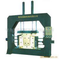 供应国森机械高频三向弯曲木热压机设备