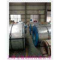 北京武钢镀锌板代理商、库存充足、假一罚十
