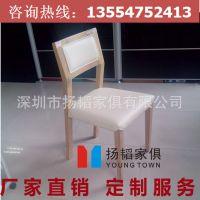 2014年新款 扬韬凳子椅子个性实木圆餐椅 厂家批发一件代发