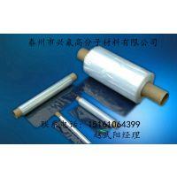 供应聚四氟乙烯薄膜、F4膜、PTFE薄膜、耐腐蚀