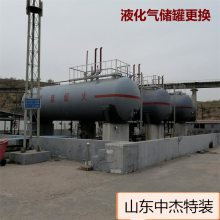 开封市50立方液化气储罐 拥有A2级设计资质和A2、D1、D2级制造资质,是国内知名液化气储罐生产厂