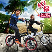 亿通勇士折叠电动自行车 助力骑行自行车
