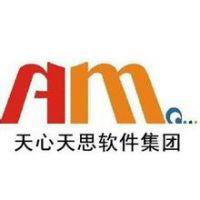 中山黄圃天思软件销售中心 电器企业BOM组合生产管理系统 天思代理商