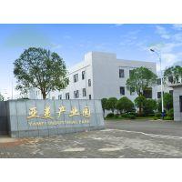 湖南亚美生物科技有限公司
