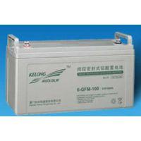 科华蓄电池6-GFM-7/12v7ah厦门科华蓄电池品牌销售代理价格