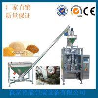 佛山森富机械厂家供应制袋式Q1-520烫四边袋奶粉全自动粉末包装机