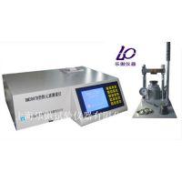BM2007B型铁元素测量仪上海乐傲