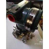 进口日本横河EJX430压力变送器特价优惠