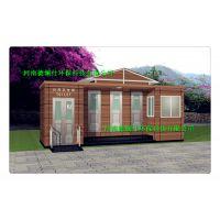 湖北移动厕所|山东临时厕所|郑州生态公厕|郑州太阳能厕所厂家