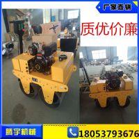 双钢轮座驾式振动压路机价格 座驾式压路机厂家 小型座驾式压路机图片