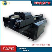 广东墙壁装饰画油画布UV打印机的厂家