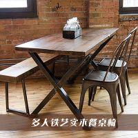 海德利厂家定制 美式北欧复古餐桌椅 实木铁艺餐桌椅 批发