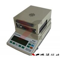 黑龙江水分测定仪ma30浩诚DSH-50-1电子水分快速测定仪