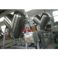 不锈钢v型混合机最近报价 v型混合机的详细介绍与说明