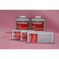 【原装正品】日本三键TB1401C红色螺丝紧固胶