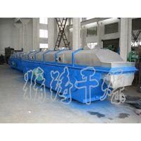 卧式精铸干燥振动流化床干燥机 适用物料多种可用