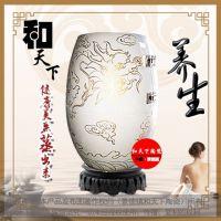 和艺陶瓷 YSW-221汗蒸健康美容养生仪器 陶瓷汗蒸养生缸 中药熏蒸