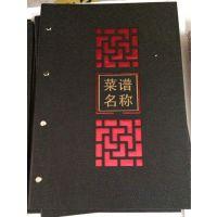 供应西安菜谱制作设计有限公司