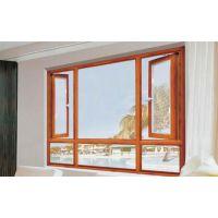 银豪门窗(图)|隔热断桥铝合金窗|威海铝合金窗