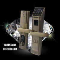 千御物联指纹锁 家用智能锁电子锁防盗门锁密码锁手机APP开锁正品