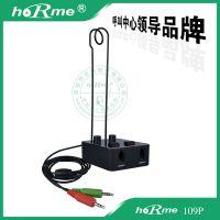 供应合镁 109P 多功能转接盒 PC电脑头转水晶头 音量调节 静音 配耳机支架