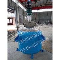 莱州格瑞专业供应不锈钢反应釜,电加热反应釜设备