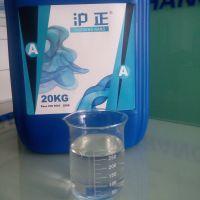 沪正牌纳米抗菌玻璃涂料(AGS-KT30)防99.9%有害细菌