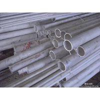 平顶山304l不锈钢管,不锈钢工业管现货批发