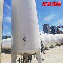 徐州市10立方液氧储罐,10立方液氧储罐价格;菏锅