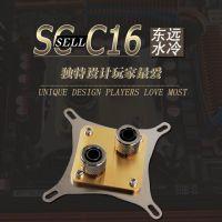 东远黄金战士SC-C16CPU冷头