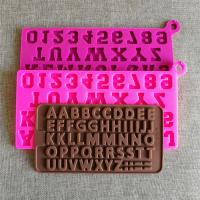 大号26个大写字母翻糖模 数字1-9烘焙模具 DIY硅胶蛋糕装饰模