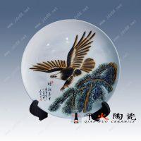 生产陶瓷挂盘瓷盘加工定制手绘陶瓷画盘奖盘纪念盘打样订做礼品盘图片